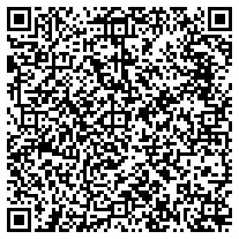 QR-код с контактной информацией организации СЛС Сервис, ТОО