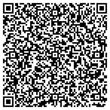 QR-код с контактной информацией организации Uniservstroy (Юнисервстрой), ТОО