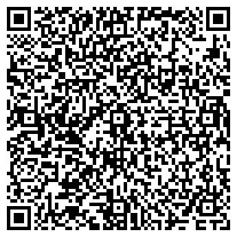 QR-код с контактной информацией организации ПМК Сактау, ТОО