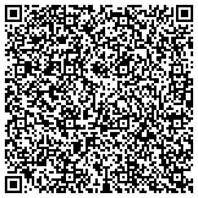QR-код с контактной информацией организации Ташимов А., ИП Официальный дистрибьютер Unicom (Юником)