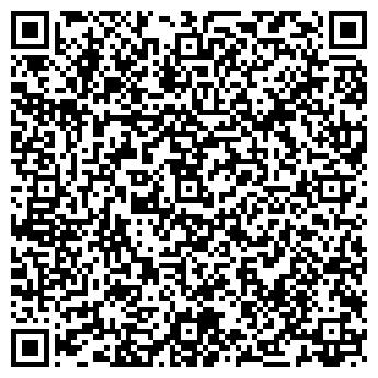 QR-код с контактной информацией организации Кузет-Техмонтаж, ТОО