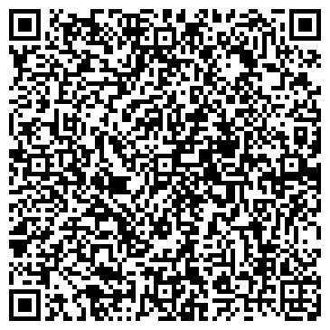 QR-код с контактной информацией организации ST-Service, ТОО