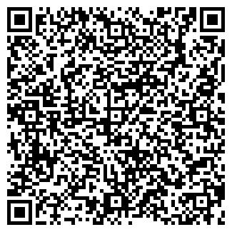 QR-код с контактной информацией организации МСБ-НТ, ТОО