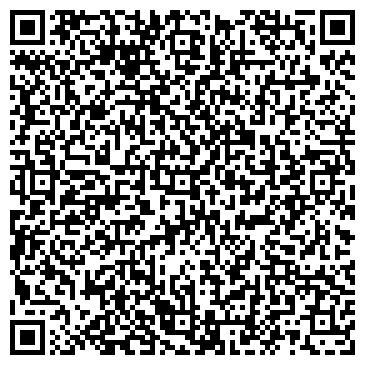 QR-код с контактной информацией организации Алтын семсер, ТОО