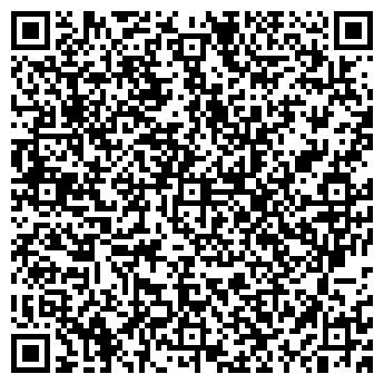 QR-код с контактной информацией организации Интел-мониторинг, ТОО