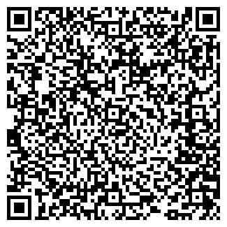 QR-код с контактной информацией организации Лекса О, ТОО