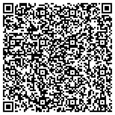 QR-код с контактной информацией организации Азия Сервис Лайнс (Asia Servise Lines),ТОО
