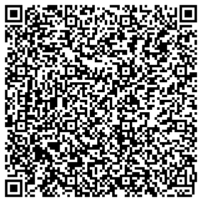 QR-код с контактной информацией организации Астана-Өрттен Қорғау 101, ТОО