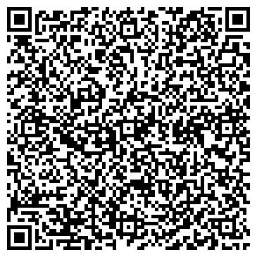 QR-код с контактной информацией организации Интел-ДОМ, ТОО
