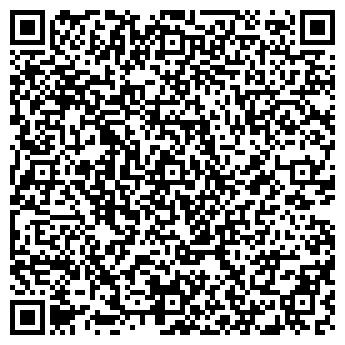 QR-код с контактной информацией организации Атлант-секьюрити КЗ, ТОО