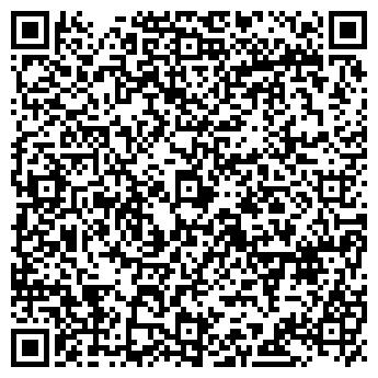 QR-код с контактной информацией организации Арсенал-монтаж, ТОО