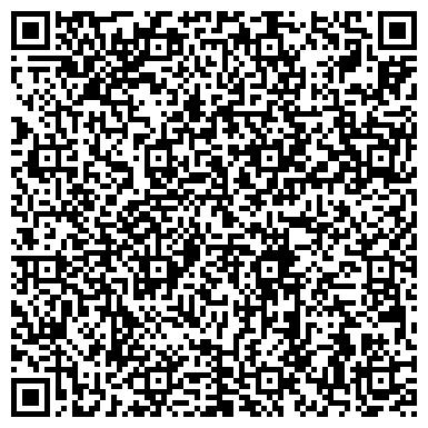QR-код с контактной информацией организации Rostra technologies (Ростра технолоджис), ТОО
