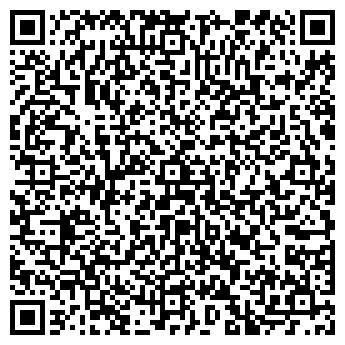 QR-код с контактной информацией организации Алмас-К, ТОО