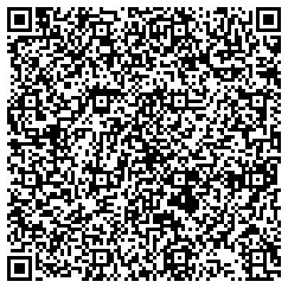 QR-код с контактной информацией организации Семсер-Өрт сөндіруші, ТОО