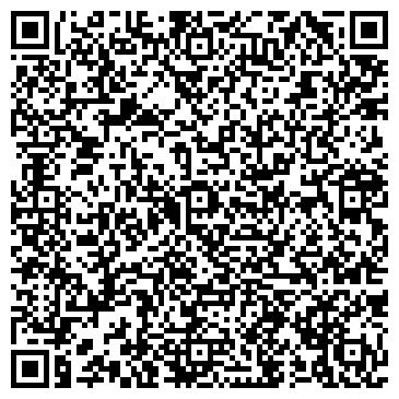QR-код с контактной информацией организации Огнезащита, ТОО
