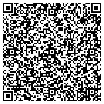 QR-код с контактной информацией организации Lider company (Лидер компани), ТОО