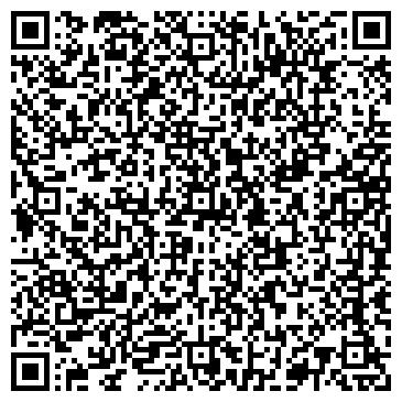 QR-код с контактной информацией организации ТЭСТ Сервис, ТОО