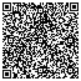 QR-код с контактной информацией организации АОДПО, ТОО