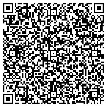 QR-код с контактной информацией организации Элтех-Сервис,ТОО