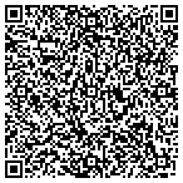 QR-код с контактной информацией организации Пожсервис, торговая компания, ТОО