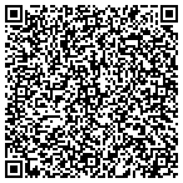 QR-код с контактной информацией организации Технологии Безопасности, ТОО