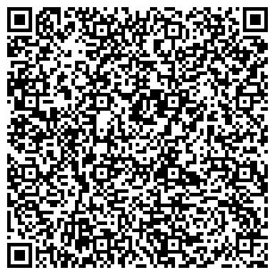 QR-код с контактной информацией организации Лик Сму, ТОО