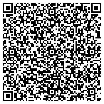 QR-код с контактной информацией организации Люксер РИ.лайнез (LuxeRI.lines), ТОО