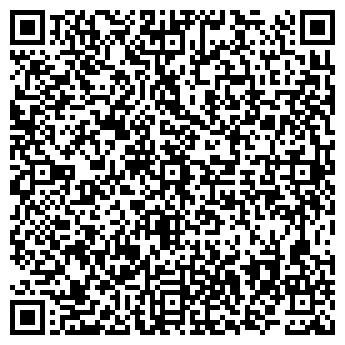 QR-код с контактной информацией организации СМЭУ Астана, ТОО
