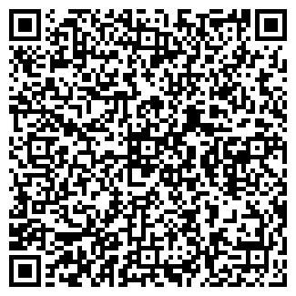 QR-код с контактной информацией организации Валенсия НС, ТОО
