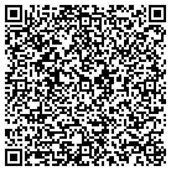 QR-код с контактной информацией организации Модуль-Ф, ТОО