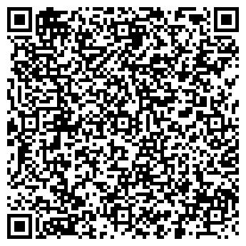 QR-код с контактной информацией организации Портал-темыр, ТОО