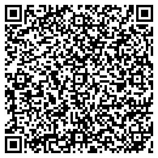 QR-код с контактной информацией организации Армак, ТОО