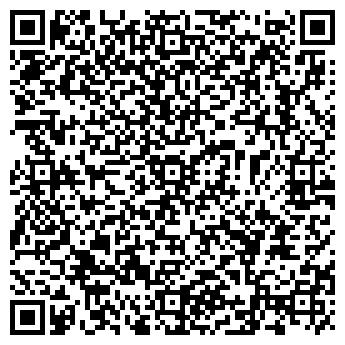 QR-код с контактной информацией организации СТБ Инжиниринг, ТОО