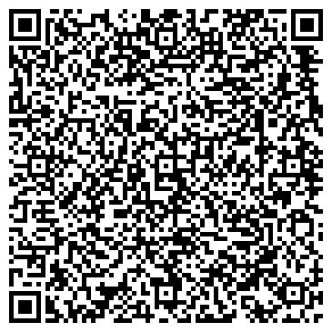QR-код с контактной информацией организации БИСОЛБИ-КРИН+, ТОО