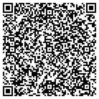 QR-код с контактной информацией организации Мошеях, ТОО
