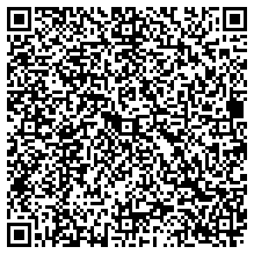 QR-код с контактной информацией организации АлматыПожТоргСервис, ТОО