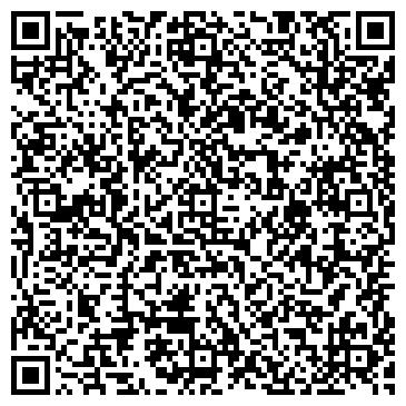 QR-код с контактной информацией организации Астана Орттен Коргау, ТОО