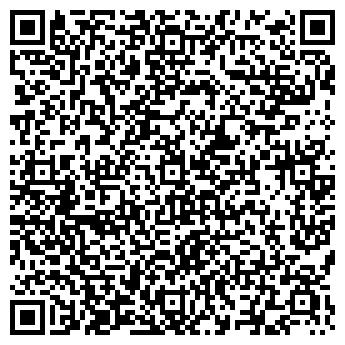 QR-код с контактной информацией организации Форвард и К, ТОО