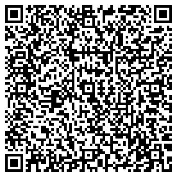 QR-код с контактной информацией организации Stronix (Строникс), ТОО