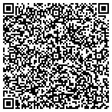 QR-код с контактной информацией организации Защитные технологии, ТОО