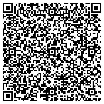 QR-код с контактной информацией организации Эвбика, ТОО
