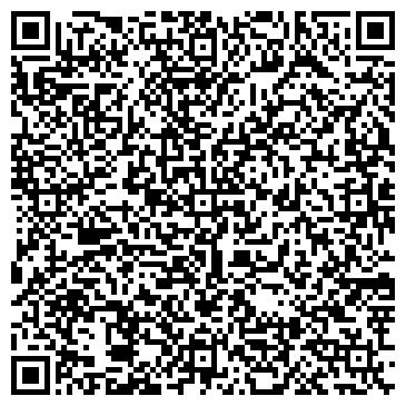 QR-код с контактной информацией организации Камкор Восток Сервис, ТОО