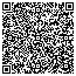 QR-код с контактной информацией организации эМЧС, ТОО