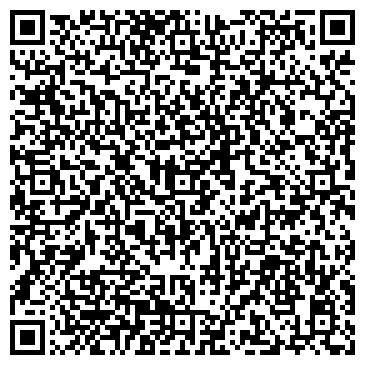 QR-код с контактной информацией организации Каскад-Ф, ТОО