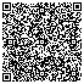 QR-код с контактной информацией организации LTD Kalkan Service