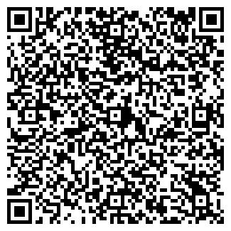 QR-код с контактной информацией организации ИП КазТехМонтаж