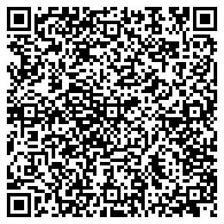 QR-код с контактной информацией организации ип кудян
