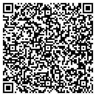 QR-код с контактной информацией организации ЭкоТек