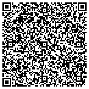 """QR-код с контактной информацией организации ТОО """"Регион Безопасности"""""""