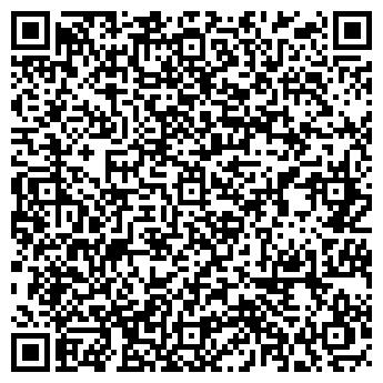 """QR-код с контактной информацией организации ИП """"Шкильная В.Д."""""""
